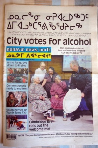 Front page of Nunavut News/North